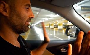 צפו: סייבר במכונית (צילום: החדשות)