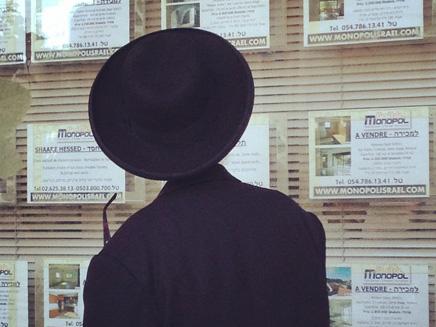 ביצע מעשים מגונים ושילם כסף, אילוסטרציה (צילום: חיים ריבלין, חדשות)