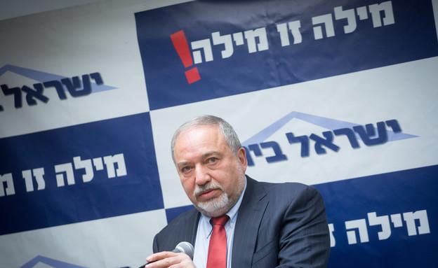 אביגדור ליברמן במסיבת עיתונאים בכנסת (מאי 2018) (צילום: מרים אלסטר, פלאש 90)