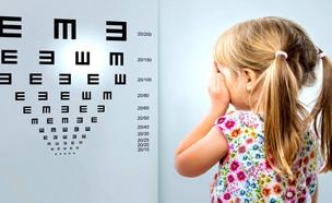 באיזה גיל צריך לעשות בדיקת ראיה? (צילום: mako)