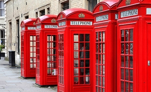 הסיפור של תאי הטלפון האדומים (öéìåí: rf123, חדשות)