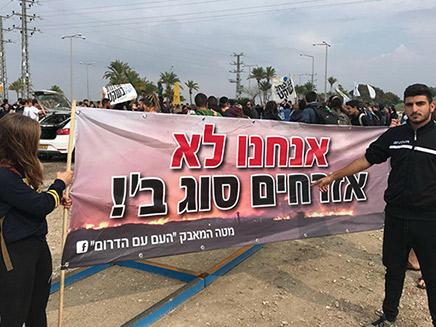 מחאת הנוער  בעוטף על הפסקת האש (צילום: חדשות)