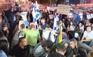 מחאת תושבי הדרום בתל אביב (צילום: החדשות)