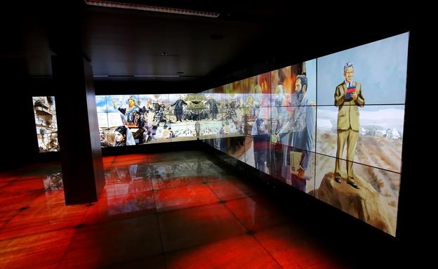 מוזיאון ידידי ישראל