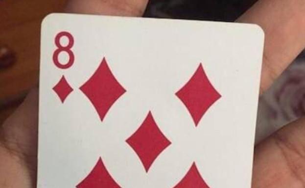 קלף (צילום: טוויטר\@SamsBTC)
