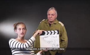 סרטון נגד חוק נאמנות בתרבות (צילום: המכון הישראלי לדמוקרטיה, חדשות)