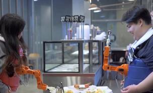 הרובוט שיאכיל אתכם (צילום: Arm-A-Dine)