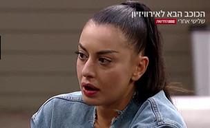 """מאיה בוסקילה (צילום: מתוך """"הכוכב הבא לאירוויזיון 2019"""", שידורי קשת)"""