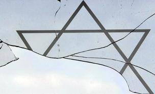 מגן דוד מנופץ (צילום: AP, חדשות)