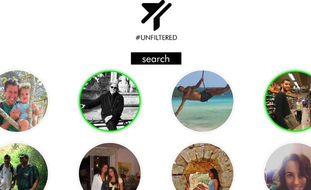 אתר פרויקט Unfiltered בהאקתון נשים עושות שלום (צילום: unfiltered.co.il)