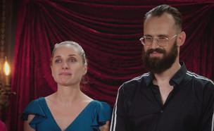 """אלכס ואלכסה מודחים מהתחרות (צילום: מתוך """"המטבח המנצח"""", קשת 12)"""