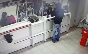 שוד בנק בנתניה (צילום:  שמעון איפרגן)