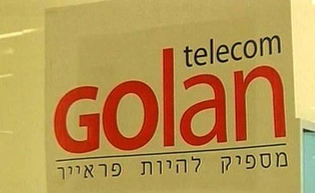 גולן טלקום (צילום: חדשות 2)