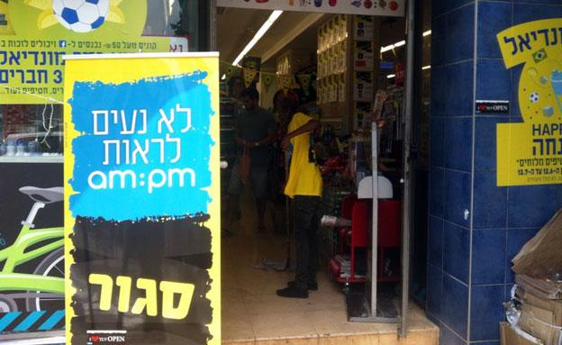 מרכולים בתל אביב (צילום: מתן חצרוני, חדשות 2)