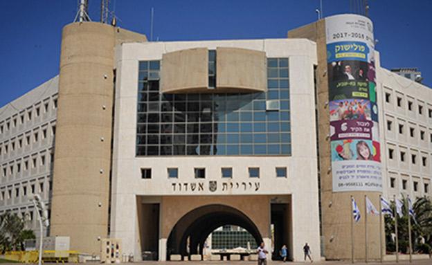 עיריית אשדוד (צילום: Serge Attal Flash90, חדשות)