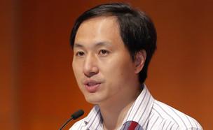 החוקר הסיני הא ג'יאנקוי מדבר בכנס בהונג קונג (צילום: ap)