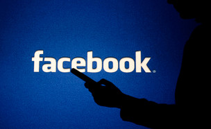 פייסבוק (צילום: AlexandraPopova, ShutterStock)