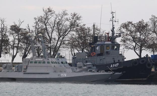 הספינות שהוחרמו (צילום: רויטרס, חדשות)