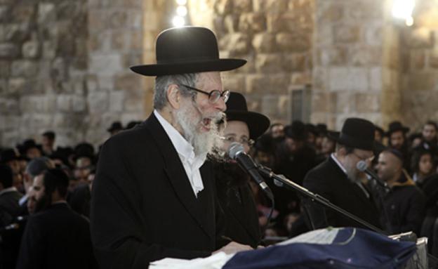 הרב ברלנד (ארכיון) (צילום: פלאש 90, אורי לנץ, חדשות)