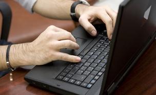 התחזה לאישה, פיתה ותקף (צילום: Shutterstock, חדשות)