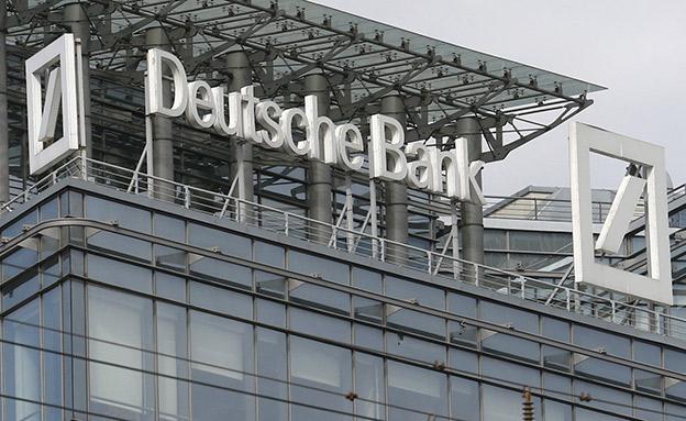 משרדי דויטשה בנק בפרנקפורט (צילום: רויטרס, חדשות)
