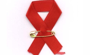 כותרות העבר: יום האיידס הבינלאומי (צילום: חדשות 2)