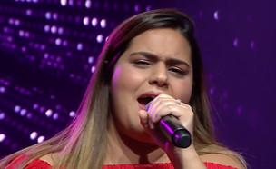 """קלרה סבג – """"מנגינה"""" (צילום: מתוך """"הכוכב הבא לאירוויזיון 2019"""", שידורי קשת)"""