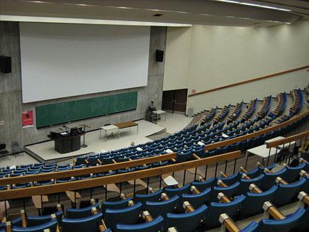 כיתה באוניברסיטה (ארכיון)