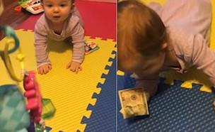 התינוקת והקאש (צילום: יוטיוב )