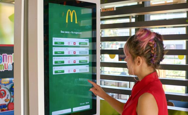 מסך מגע במקדונלד'ס (צילום: Sorbis / Shutterstock.com)