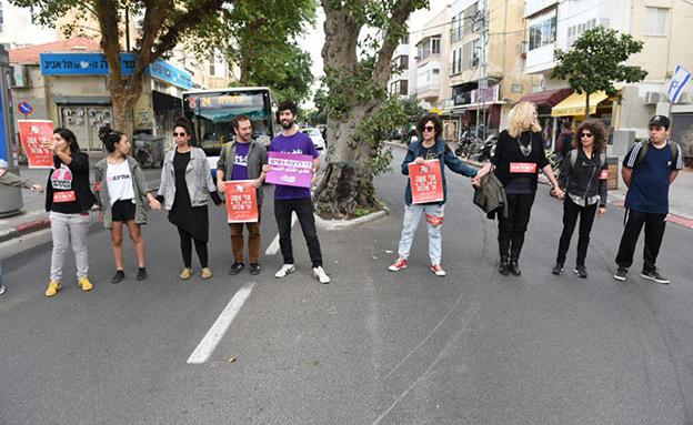 התמיכה במחאה למען נשים מתרחבת (צילום: קובי ריכטר/TPS, חדשות)