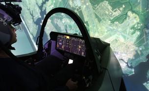 סימולטור טיסה של לוקהיד מרטין (צילום: לוקהיד מרטין)