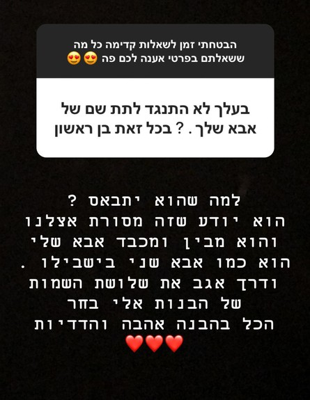 עינב בובליל עונה לגולשים (צילום: מתוך עמוד האינסטגרם של עינב בובליל, מתוך instagram)