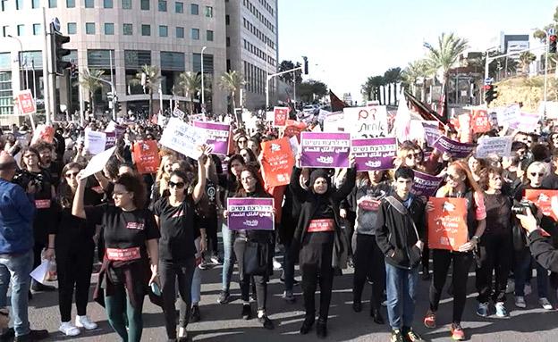 מחאת הנשים (צילום: החדשות)