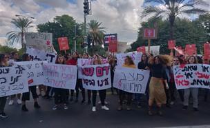 הסטודנטיות והסטודנטים מצטרפים למחאת הנשים (צילום: צילום פרטי, באדיבות התאחדות הסטודנטים הארצית)