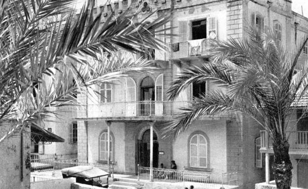 מלון ירושלים ביפו 1920 (צילום: יחצ)