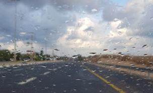 בלילה נראה גשם מקומי גם באזור הדרום (צילום: החדשות)