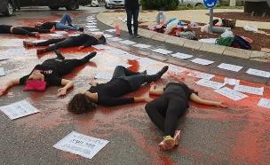 המחאה נגד אלימות כלפי נשים, השבוע (צילום: יובל עופר, חדשות)