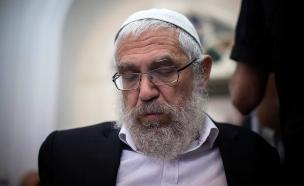 מה אמרו הרבנים שמטפלים בתלונות נגד הרב מוטי... (צילום: פלאש 90, יונתן סינדל, חדשות)