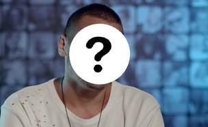 """הזמר המוכר שמגיע למבחן המסך (צילום: מתוך """"הכוכב הבא לאירוויזיון 2019"""", שידורי קשת)"""