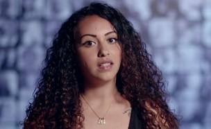 """הסיפור של שרה מושיוף (צילום: מתוך """"הכוכב הבא לאירוויזיון 2019"""", שידורי קשת)"""