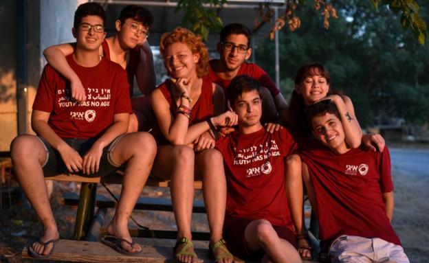 איגי ארגון נוער גאה (צילום: איגי)