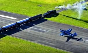 שדה תעופה הזוי (צילום: יוטיוב)