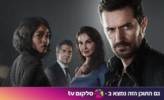 תחנת ברלין, עונה 3 (צילום: סלקום TV)
