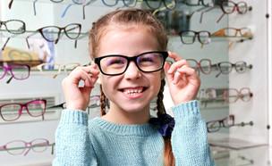 משקפי מולטיפוקל לילדים – למה ואיזה? (צילום: mako)
