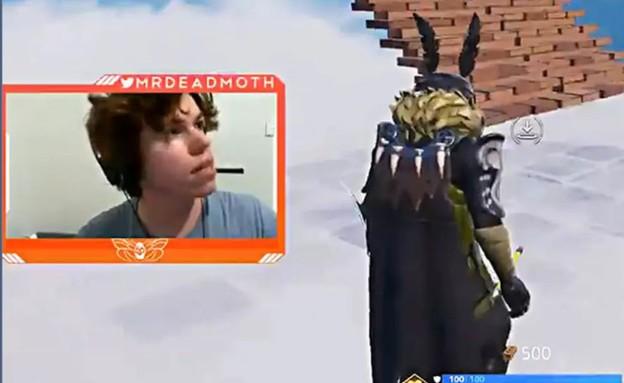 הכה את חברתו בשידור חי באינטרנט (צילום: צילום מסך)