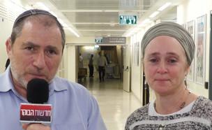 """הורי היולדת שנפצעה בפיגוע בראיון  (צילום: מתוך """"חדשות הבוקר"""" , קשת 12)"""