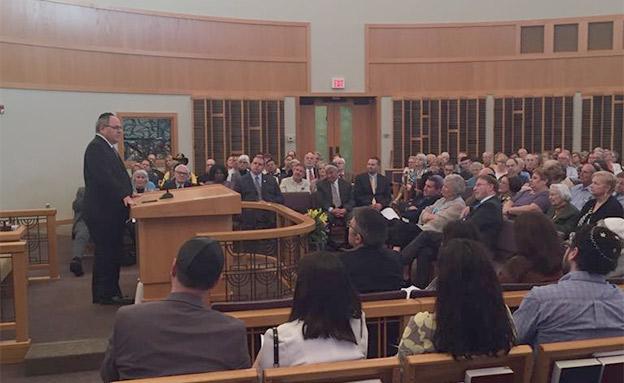 בית הכנסת שבו תכנן החשוד לפגוע (צילום: הקונסוליה הכללית בניו יורק, חדשות)