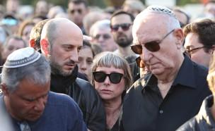 הלוויה של יגאן בשן (צילום: עופר חן)