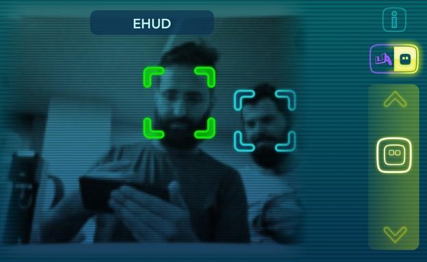 נקודת המבט של קוזמו הרובוט מזהה את אהוד ואת גיא